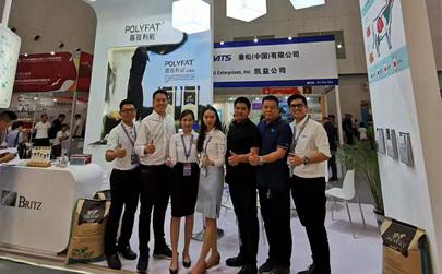 必威首页必威官网betway必威体育尼禄代表团参加第十届中国奶业大会暨2019中国奶业展览会