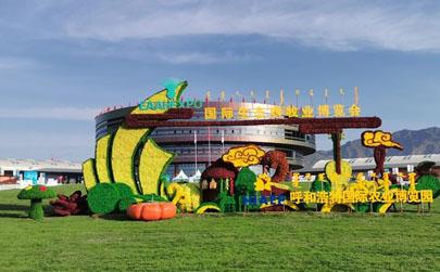 必威首页必威官网betway必威体育受邀参加内蒙古·呼和浩特国际生态农牧业博览会