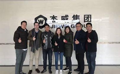 德国Heinrich Nagel公司与马来西亚百利必威官网betway必威体育商务代表团来我司参观考察